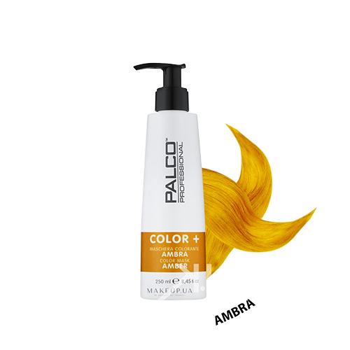 palco professional- color + maschera colorante- ambra